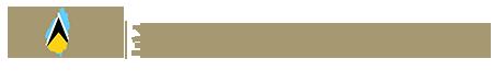 圣卢西亚投资服务中心